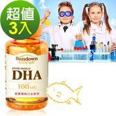 《Sundown》兒童精明魚油含DHA軟膠囊(孕婦可食)(100粒/瓶)3入組