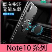 【萌萌噠】三星 Galaxy Note10 Note10+ 新款創意黑豹鎧甲系列 車載磁吸 指環支架 全包防摔 手機殼