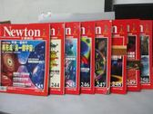 【書寶二手書T7/雜誌期刊_QCC】牛頓_243~250期間_共8本合售_將形成另一個宇宙等