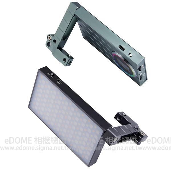 GODOX 神牛 M1 RGB 高亮度迷你創意 LED 燈 灰色 (24期0利率 免運 開年公司貨) 40種特效 雙色溫 補光燈