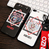 iPhone 6 6S Plus 手機殼 矽膠防摔 掛繩掛脖 送指環扣 卡通浮雕軟殼 保護殼 保護套 全包手機套 iPhone6