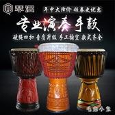專業手鼓非洲鼓10寸12寸13寸14寸云南麗江成人初學者山羊皮鼓樂器JA7926『毛菇小象』
