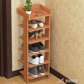 門口鞋架簡易多層省空間家用鞋櫃經濟型特價多功能墻角小號鞋架子 igo 樂芙美鞋