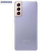 Samsung三星 S21 智慧型手機8G/128G-星魅紫【愛買】