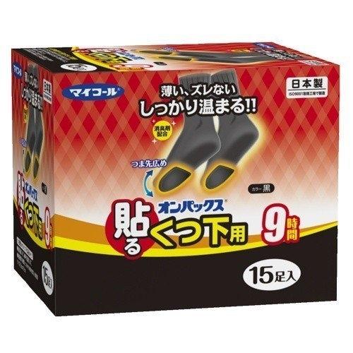 日本【雞仔牌】寬版 9小時持續足底用暖暖包 15張入
