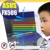 ® ASUS FX506 FX506LH 防藍光螢幕貼 抗藍光 (可選鏡面或霧面)