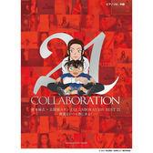 小叮噹的店-鋼琴譜 269632 倉木麻衣 X 名偵探柯南 COLLABORATION BEST 21-真相就在歌裡!