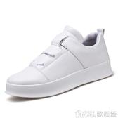 增高鞋 小白鞋男士休閒增高帆布板鞋百搭白鞋韓版男鞋子 歌莉婭