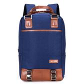 雙肩包 減壓背包 韓系學院風質感 防水 多層收納【EA0042】後背包 大學包 情侶包 旅行包