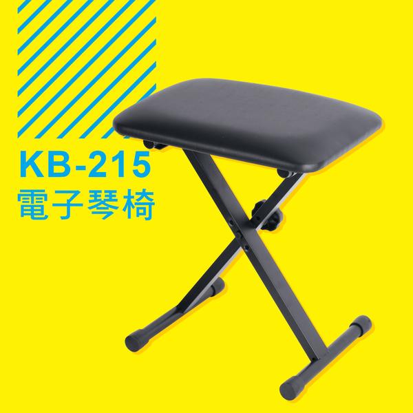 小叮噹的店-台灣製造 YHY KB-215 電子琴椅 可調升降式 三段式調整 鍵盤椅