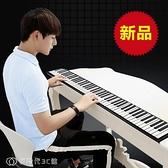 電子琴 手捲鋼琴88鍵加厚專業版隨身MIDI鍵盤成人學生初學者便攜電子鋼琴  YJT【【全館免運】】