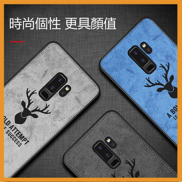 麋鹿布紋防滑手機殼 OPPO R15 R17 Pro F1S A57手機殼貼皮軟殼 鏡頭保護 全包防摔TPU軟邊
