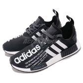 adidas NMD_R1 X Atmos 黑 白 聯名款 反光 休閒鞋 慢跑鞋 運動鞋 女鞋【PUMP306】 G27331