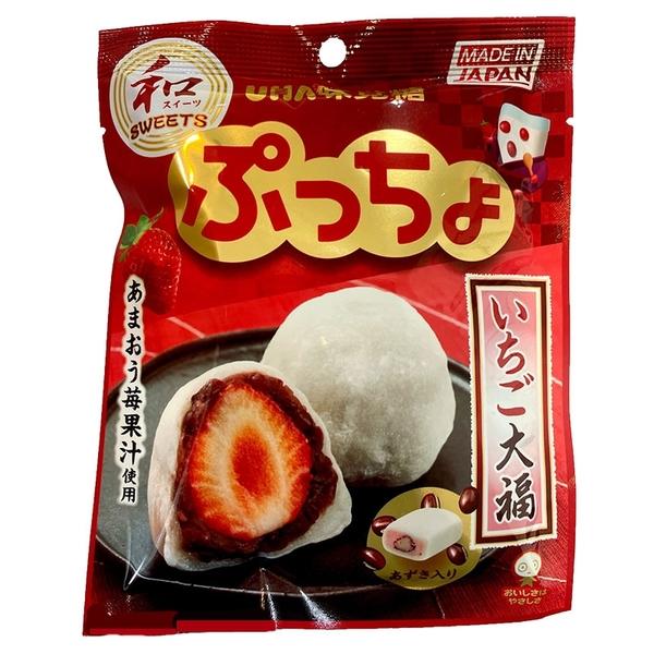日本 味覺糖 草莓大福 50g 【庫奇小舖】