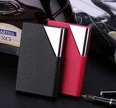 名片夾 男式 商務名片盒大容量名片收納盒女式創意名片夾男士   琉璃美衣