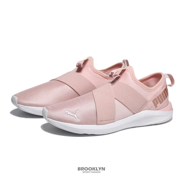 PUMA 休閒鞋 PROWL SLIO-ON PASTEL 粉紅色 襪套 女 (布魯克林) 19527601
