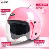 機車頭盔個性男女士越野車全罩式賽車機車