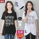 【五折價$225】糖罐子韓品‧貓咪印圖破損感前短後長上衣→預購(M/L)【E52785】