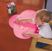 美國 Summer Infant - 可攜式防水學習餐墊 粉紅