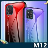 三星 Galaxy M12 漸變玻璃保護套 軟殼 極光類鏡面 創新時尚 軟邊全包款 手機套 手機殼