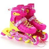 單排兒童直排輪溜冰鞋全套裝直排輪溜冰鞋旱冰鞋輪滑鞋男女直排3-6-10歲快速出貨下殺89折