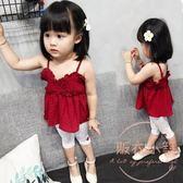夏季女童花邊吊帶衫中小童雪紡背心1-3歲寶寶娃娃衫女孩內搭 店家有好貨