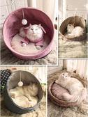 貓窩四季貓睡袋墊子夏天貓咪窩房子封閉式別墅貓舍貓屋貓床貓咪屋     伊芙莎