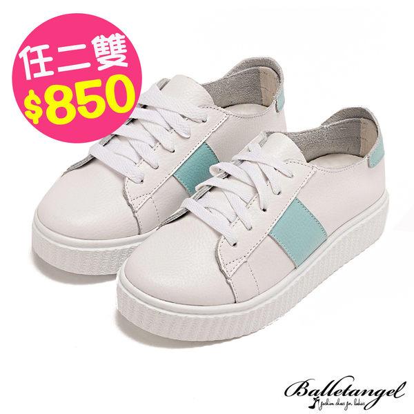 休閒鞋 街頭玩味真皮厚底休閒鞋(白/綠)*BalletAngel【18-727w/gen】【現貨】