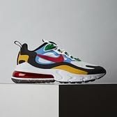 Nike Air Max 270 React 男鞋 白彩 氣墊 舒適 避震 簡約 DA2610-161