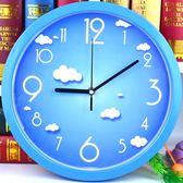 掛鐘 創意掛表兒童臥室靜音卡通鐘表簡約菲洛特石英鐘