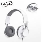 【E-books】S92 完美原音摺疊耳機