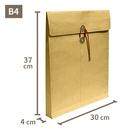 B4牛皮附繩立體公文袋/文件袋(直式)7LT203 30*37*4cm