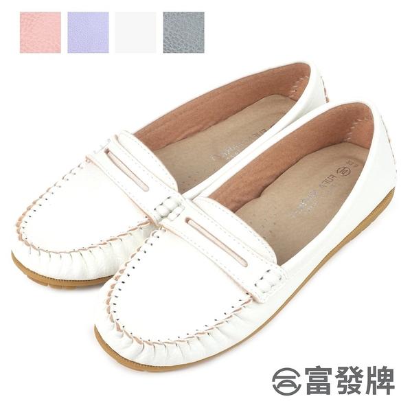 【富發牌】經典莫卡辛休閒鞋-白/灰/粉/紫 1DA59