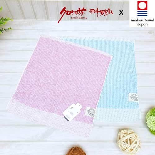 【クロワッサン科羅沙】日本今治(imabari towel)~calendrier天然水雙細紋方巾