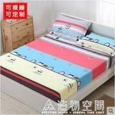 純棉床笠單件床罩全棉席夢思床墊保護套防塵罩1.5/1.8m米床單床包 造物空間
