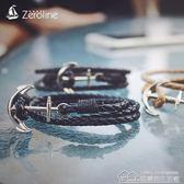 歐美時尚創意手工船錨手鏈男士海軍風復古皮手環個性百搭情侶手飾 居樂坊生活館