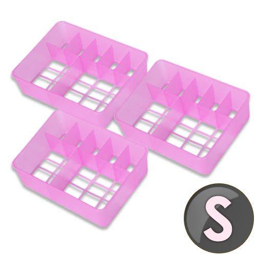 WallyFun 佳麗收納盒 (粉色Sx3入)~抽屜衣物收納好幫手