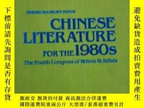 二手書博民逛書店CHINESE罕見LITERATURE FOR THE 1980