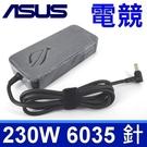 新款超薄 華碩 ASUS 230W 原廠...