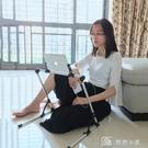 支架 酷頓床頭手機支架看電視平板電腦萬能通用ipad床上支架懶人可折疊 娜娜小屋