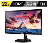 出清特價! SAMSUNG 三星 22型 FHD 零閃屏 10mm纖薄 低藍光 HDMI 液晶螢幕 S22F355FHE / 6期零利率