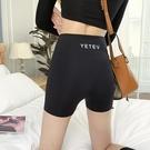安全褲 五分褲女打底褲夏薄款防走光安全褲不卷邊鯊魚皮短褲可外穿騎行褲-Ballet朵朵