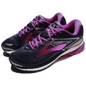 BROOKS 慢跑鞋 Ravenna 8 D Wide 拉維納系列 八代 黑 深藍 DNA動態避震 運動鞋 女鞋【PUMP306】 1202381D454