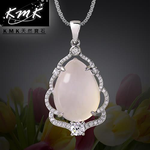 【KMK天然寶石】生命樹(純正台灣天然白玉髓-項鍊)