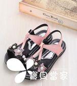 女童涼鞋2018新款韓版夏季時尚兒童涼鞋女小女孩涼鞋寶寶公主鞋潮