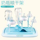 奶瓶架 奶瓶瀝水架晾干架防塵晾奶瓶干燥架子置物架晾曬支架收納架奶瓶架 NMS 黛尼時尚精品