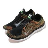 Nike 慢跑鞋 Free Flyknit 4.0 黑 彩色 男鞋 路跑 編織 赤足 運動鞋 【ACS】 631053-006