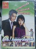 挖寶二手片-J09-075-正版DVD*韓片【Oh!Happy Day】-張娜拉*朴正哲