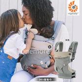 【one more 】美國ergobaby 360 度四向背法嬰童背帶爾哥寶寶美國 正品灰