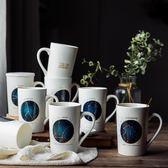 馬克杯陶典北歐大容量馬克杯創意個性潮流陶瓷杯帶蓋勺套杯咖啡杯-美物居家館